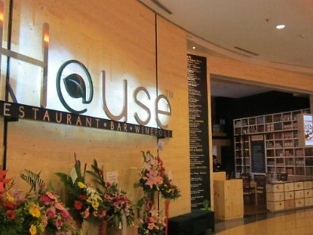 House Restaurant + Bar + Winepost at e@Curve