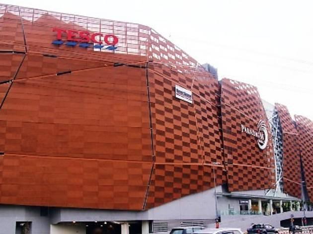 Paradigm Mall