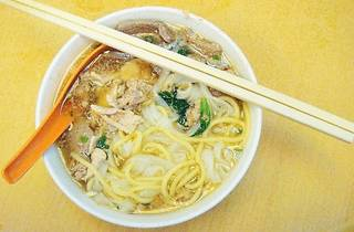 Ooi Noodle House