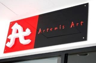 Sports Arena Cyberjaya