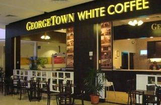 Georgetown White Coffee Wangsa Walk Mall