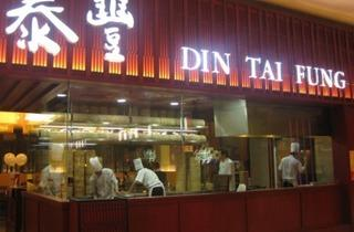 Din Tai Fung Pavilion KL