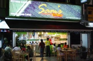 Sam's Kitchen