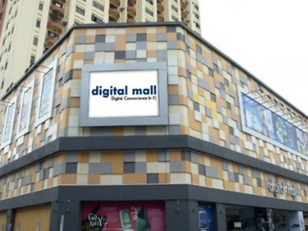 Digital Mall PJ