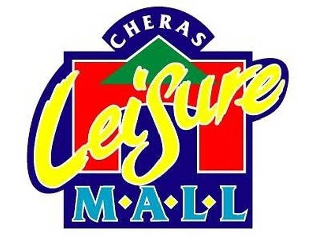 Cheras Leisure Mall