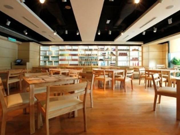 House Restaurant + Bar + Winepost at GTower