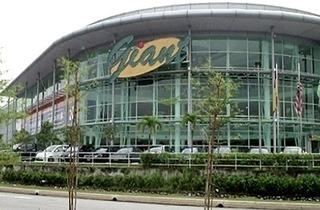 Giant Hypermart Bandar Kinrara