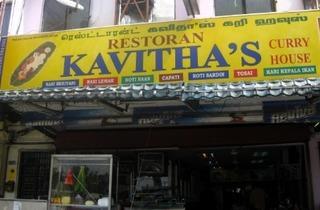 Kavitha's