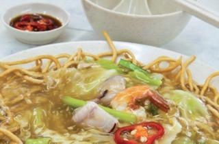 Restoran Sun Yau Tak Teng