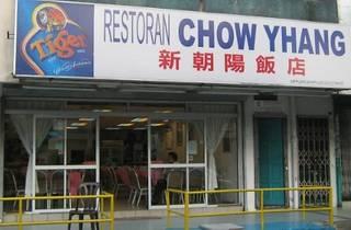 Chow Yang