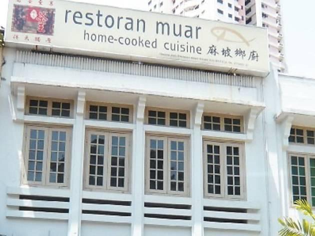 Restoran Muar Home Cooked Cuisine