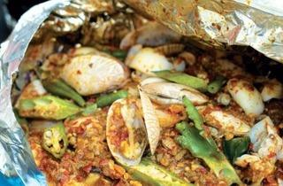 Portuguese Grilled Fish