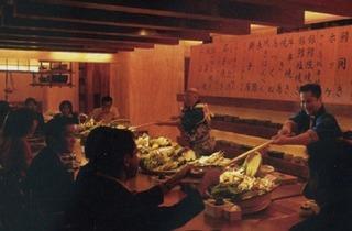 Restaurant Wong Kee