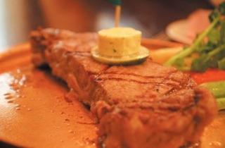 Angus Charcoal Steak House