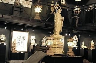 Shian's Art Gallery