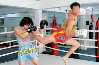 TNT Kickboxing