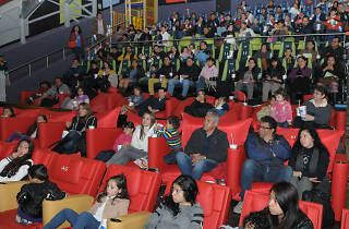 Sala Junior Cinépolis