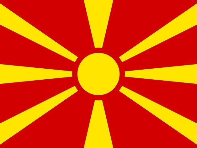 Macedonia, Heraklea