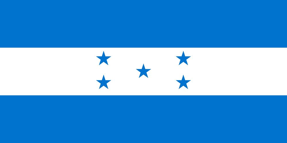 Honduras, Copan Ruins