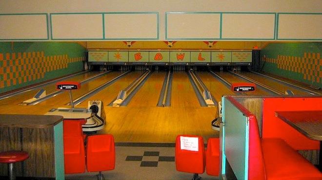 Montrose Bowl