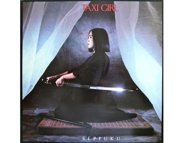 Taxi Girl • Seppuku (1981)
