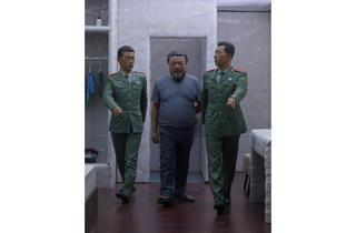 (Courtesy of Ai Weiwei Studio)