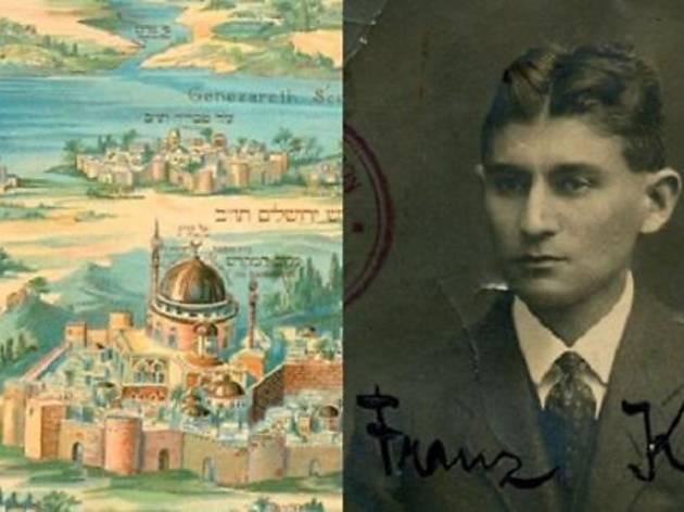 La Biblioteca Nacional de Israel