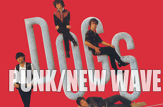 Les meilleures pochettes d'albums français dossier punk new wave