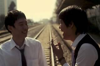 La Frappe (de Yoon Sung-hyun)
