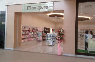 Mamours