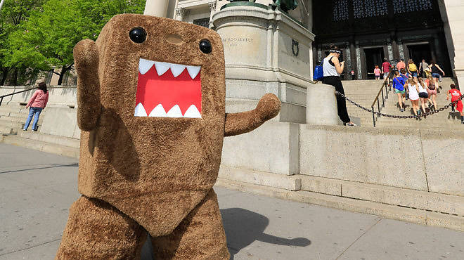 Domo visits the American Museum of Natural History