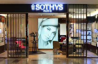 Sothys Raspberry Lychee Oxygenating Vitamins Treatment