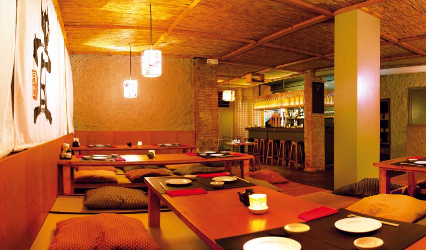 The Tatami Room