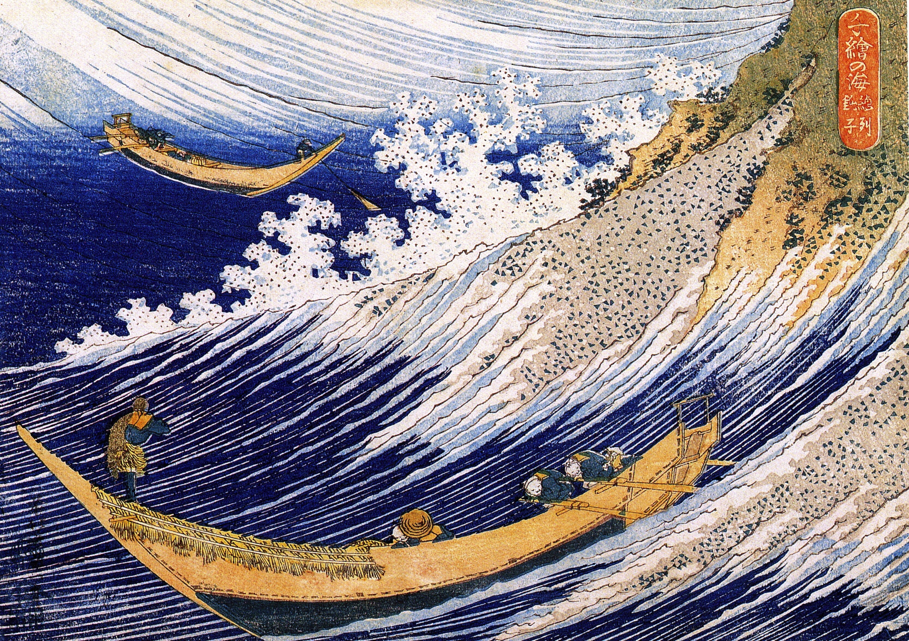Hokusai at the Grand Palais