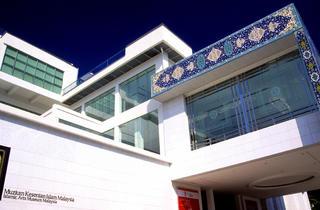 Islamic arts museum malaysia - generic