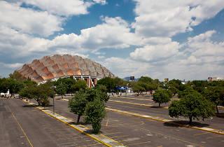 Ciudad Deportiva (Foto: Roberto Beltrán)
