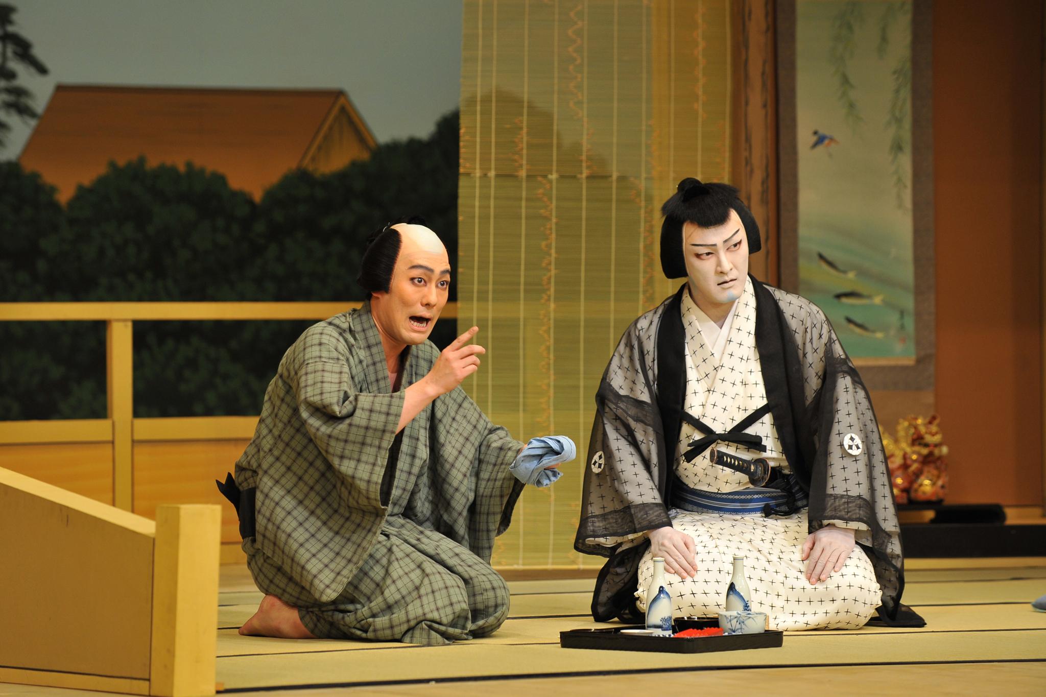 Kaidan Chibusa No Enoki (The Ghost Tale of the Wet Nurse Tree)