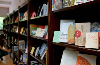 Poets House Showcase Reading