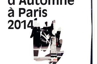 43e Festival d'automne à Paris (DR)