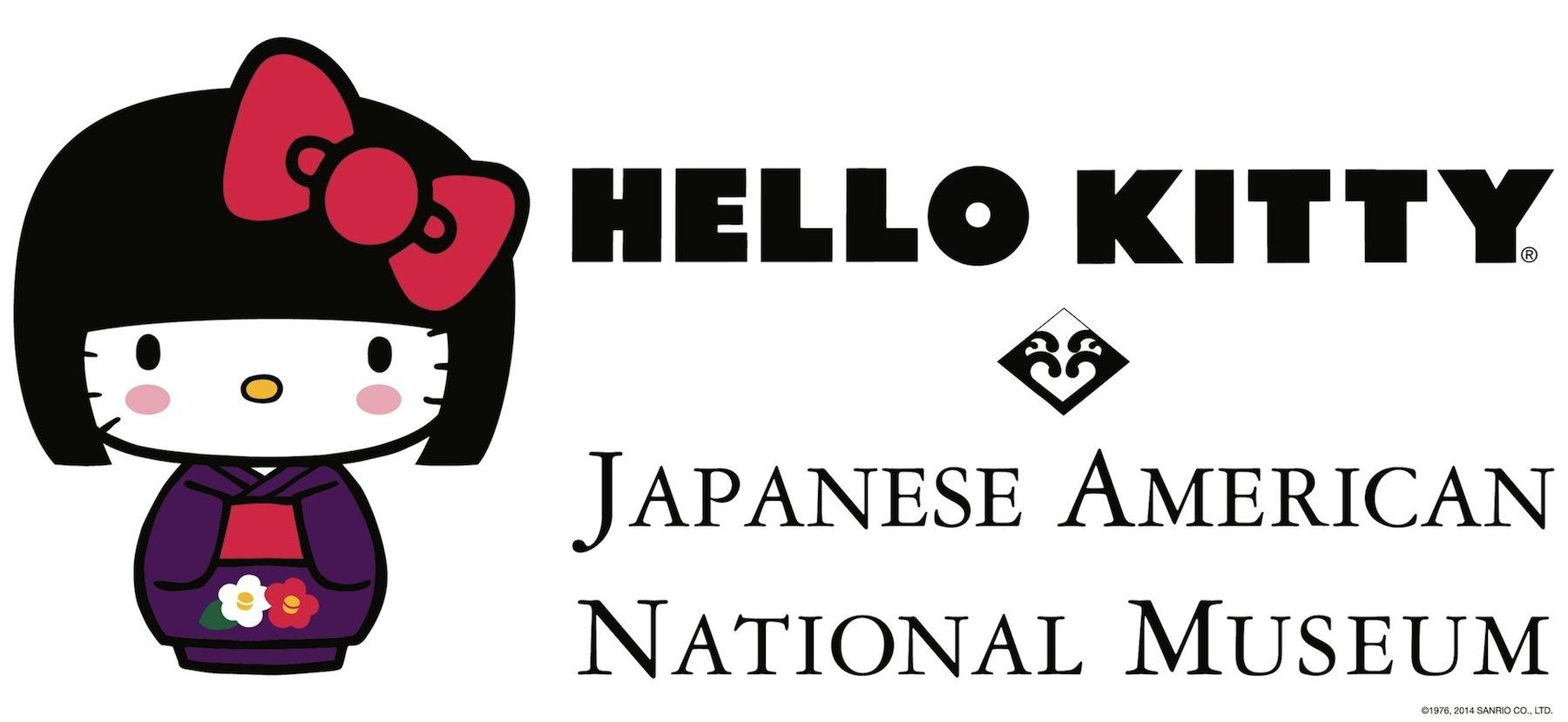 f39a35ec70b7 Hello! Exploring the Supercute World of Hello Kitty
