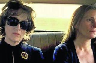 Outdoor cinema 2014: August: Osage County