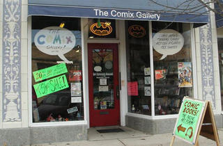 The Comix Gallery