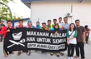 Solidariti: Malaysia Milik Kita Bersama