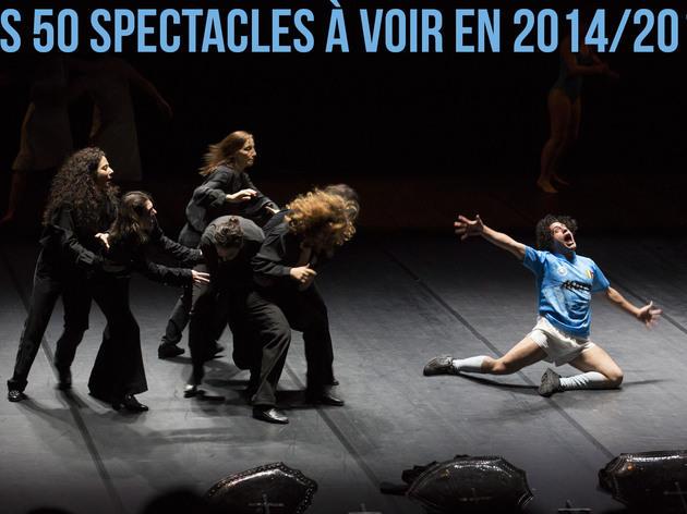 (© Christophe Raynaud de Lage / Festival d'Avignon)
