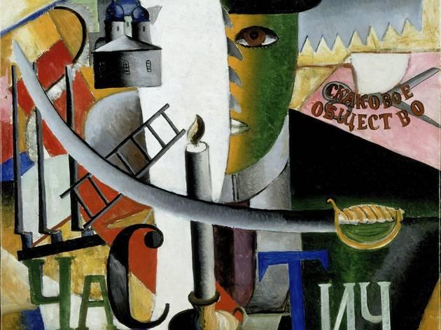 Kazimir Malevich ('Kazimir Malevich, An Englishman in Moscow', 1914)