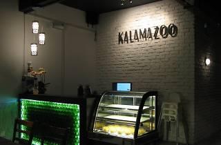 Cafe Kalamazoo