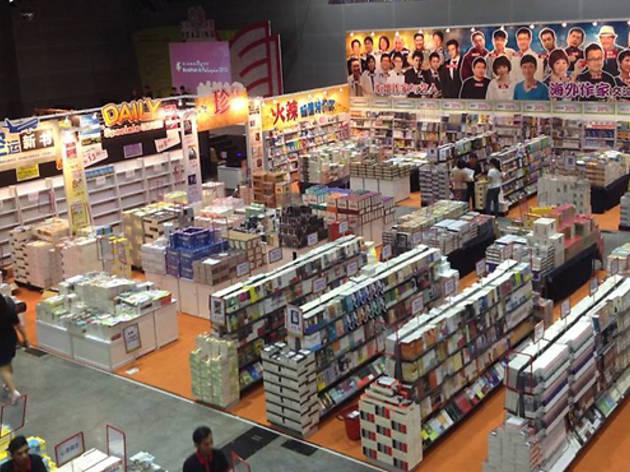 BookFest Malaysia