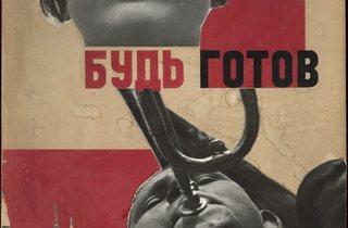 Varvara Stepanova (Photomontage 'Beready!' 1932)