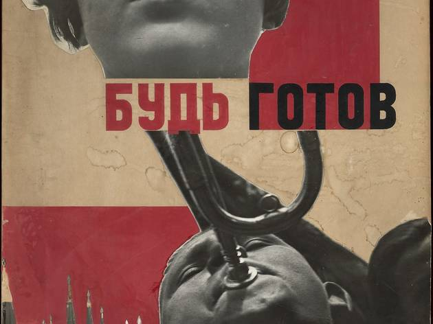 Varvara Stepanova (Photomontage 'Beready!' 1932)