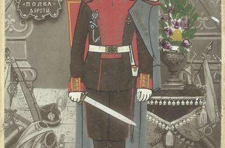 PT Ivanov (First year of the military service, Saint Petersburg, 1911)